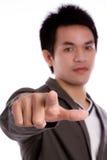 Portrait des stattlichen jungen Geschäfts lizenzfreie stockfotos