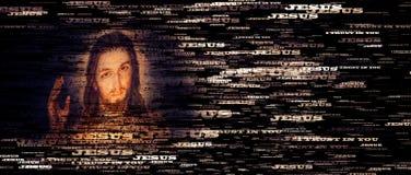 Portrait des textes de Jésus compatissant image libre de droits