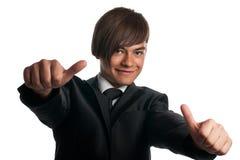 Portrait eines glücklichen jungen Geschäftsmannes Lizenzfreie Stockfotos
