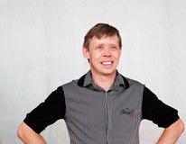 Portrait eines lächelnden Mannes Lizenzfreie Stockfotografie