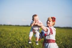 Portrait of ethnic ukrainian family royalty free stock photos