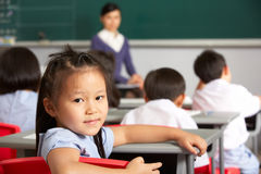 Portrait Of Female Pupil In A Chinese School Royalty Free Stock Photo