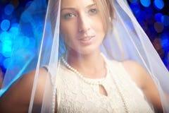 Portrait of fiancee Stock Photo