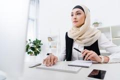 portrait of focused arabic businesswoman royalty free stock image