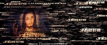 Portrait français des textes de Jésus compatissant photos stock