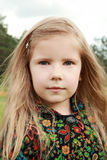 Portrait of the girl Royalty Free Stock Images