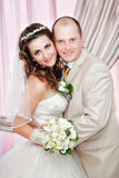 Portrait of the groom and the bride Royalty Free Stock Photos