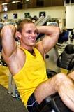 Portrait of handsome bodybuilder Royalty Free Stock Images