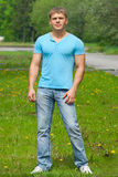 Portrait of handsome young man outdoors Stock Photography