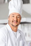 Portrait Of Happy Male Chef Stock Photo