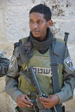 Portrait of Israel Defense Forces Stock Image