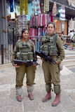 Portrait of Israel Defense Forces woman Stock Photos
