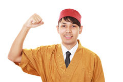 Portrait of a Japanese chef Royalty Free Stock Images