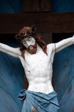 Portrait of Jesus Royalty Free Stock Photos