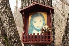 Portrait of jesus in the wood Stock Image
