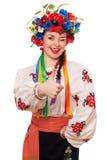 Portrait of joyful young woman Royalty Free Stock Image