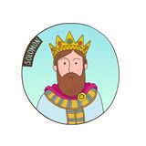 Portrait of kind Solomon Royalty Free Stock Photography