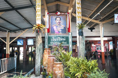 Portrait of King Rama V at Chiang Mai railway station, northern Thailand. Royalty Free Stock Image