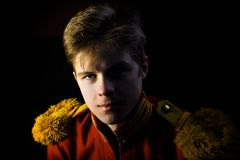 Portrait of lejb-Cossack Stock Images