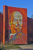 Portrait of Lenin Royalty Free Stock Photography