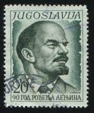 Portrait of Lenin Royalty Free Stock Photos