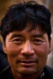 Portrait of a man of Gyantse, Tibet Royalty Free Stock Photo