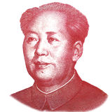 Portrait of Mao Zedong. Isolated on white background Royalty Free Stock Images