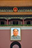Portrait of Mao Zedong at Tiananmen Stock Images