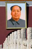Portrait of Mao Zedong at Tiananmen square. Portrait of Mao Zedong who is the famous leader of China, lead the historical Long March and founded the People's Royalty Free Stock Photos
