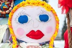 Portrait of Maslenitsa doll. Russia, Yaroslavl 16 of February 2015 Royalty Free Stock Photo