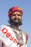 Portrait men wearing traditional Rajasthani dress participate in Mr. Desert contest as part of Desert Festival in Jaisalmer, Rajas Royalty Free Stock Photo