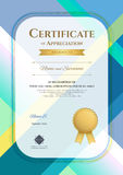 Portrait modern certificate of appreciation template with modern Stock Photo