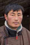 Portrait of a Mongolian herdsman Stock Photo