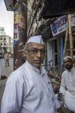 Portrait of muslim man Royalty Free Stock Photography
