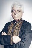 Portrait of old Ukrainian man Stock Photos