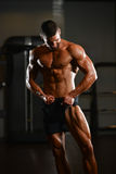 Portrait Of A Physically Fit Young Man Royalty Free Stock Images