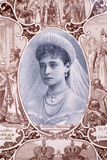 Portrait of Russian empress. Portrait of the last Russian empress Alexandra Fedorovna from old decorative plate with p. (Made in France. The 19th century royalty free stock image