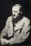 Portrait of Russian novelist Fyodor Dostoyevsky. Vintage postcard with portrait of Russian novelist Fyodor Dostoyevsky. Circa 1900s Royalty Free Stock Photos