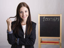 Portrait of a school teacher Stock Image