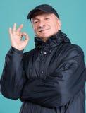 Portrait of senior smiling man Royalty Free Stock Photo