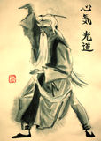 Portrait of Sensei in Chinese watercolor painting Stock Images