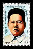 Portrait of Son Ngoc Minh, 7th Anniversary of the founding of the `united front` serie, circa 1985. MOSCOW, RUSSIA - DECEMBER 21, 2017: A stamp printed in stock photo