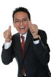 Portrait successful businessman Stock Image