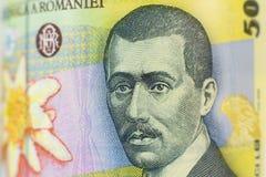 Portrait sur la facture roumaine de 50 Lei images libres de droits