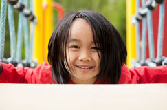 Portrait of a sweet Asian girl Stock Photo