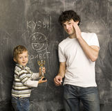Portrait of teacher and little student Royalty Free Stock Image