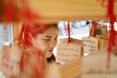 Portrait Thai Girl Stock Photos