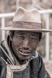 Portrait of a Tibetan man smiling Stock Images