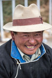 Portrait of a Tibetan man smiling stock photo