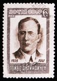 portrait of Toivo Antikainen - Finnish politician, circa 1968 Royalty Free Stock Image